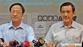 前總統馬英九,前行政院長江宜樺,以核養綠公投,重啟核四。(圖/記者李英婷攝)
