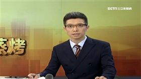 陸連17天高溫 央視主播秀即興段子 SOT 中國,高溫,央視,主播,朱廣權,段子,打油詩