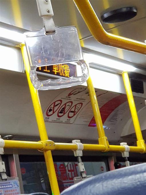公車上大啃雞排,乘客無奈。(圖/翻攝自爆怨公社)