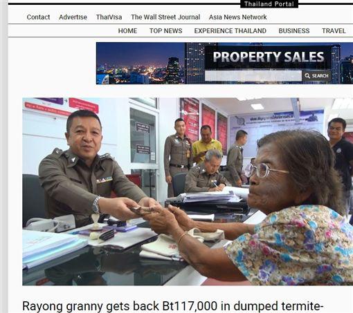 泰國婦把10萬超丟垃圾桶/《國家報》