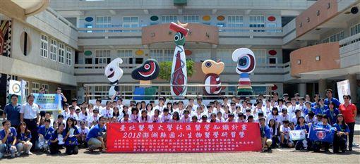 醫學研習營,北醫,台北醫學大學