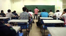 教授、授課、上課