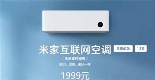 夏日,冷氣,電風扇,小米生態鏈公司,smartmi,智米圖/翻攝小米官網