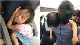 小妹妹叫不醒…媽媽一打二好無助!空姐神救援 暖舉被讚爆 圖/翻攝自爆廢公社公開版