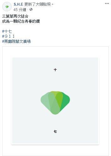 SHE/FB