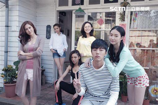 《有五個姊姊我就註定要單身了啊!》電影劇照。 圖/群星瑞智提供