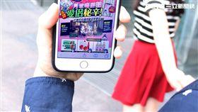 商店街,個人賣場,女朋友,逛街,網路購物,電商,七夕
