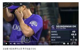 ▲聖路易紅雀球迷起立鼓掌,讓吳昇桓相當感動。(圖/截自網路)