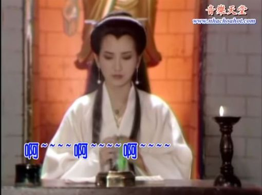 新白娘子傳奇(圖/翻攝自YT)