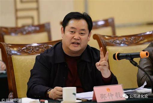 大陸「大豆王」邵仲毅900億身家,兩年後歸零。(圖/翻攝自騰訊網)