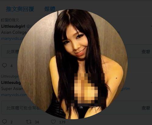 水漫迪卡儂,情色主播「Littlesubgirl」(圖/翻攝自推特)