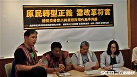 原民族民族議會聯合行動卻在今(2)召開記者會,要求「原住民族歷史正義與轉型正義委員會」回歸自主。(圖/記者李英婷攝)