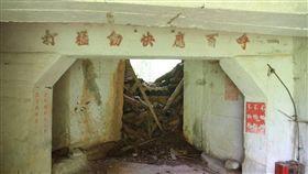 金門三獅山砲堡遭拆,陸軍退將臉書鳴不平。(圖/翻攝自黃埔臉書)