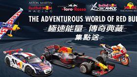 Repsol Red Bull Honda MotoGP。(圖/Red Bull提供)