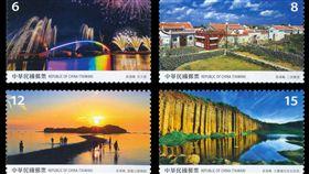 中華郵政,寶島風情郵票,澎湖縣/中華郵政提供