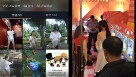 大陸,網紅,抖音,割喉,行兇 http://www.sohu.com/a/244751116_100201727