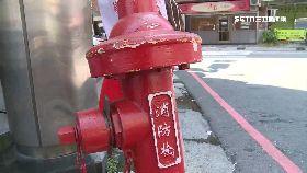 消防栓死角1800