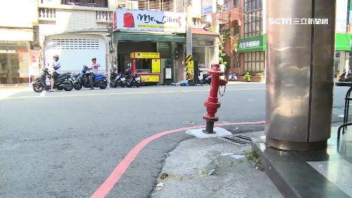 視線死角!轉彎處+近馬路 消防栓狠磨愛車