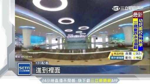 北韓奢華海鮮餐廳!新鮮「鯊魚」任你挑