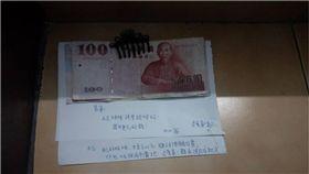 跟妹妹收600元被嫌貴 美睫師火大「技術不用錢?」 圖/翻攝臉書