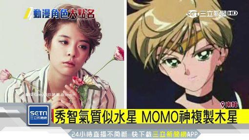 誰適合演韓版「美少女戰士」?子瑜、秀智上榜