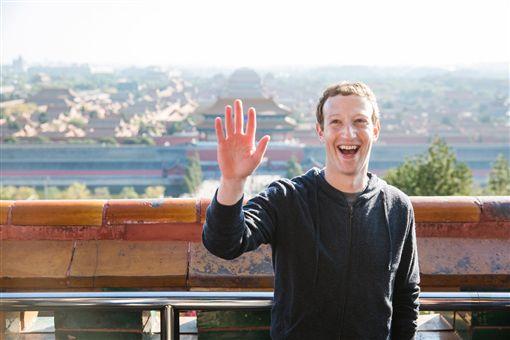 祖克柏Mark Zuckerberg(圖/翻攝自Mark Zuckerberg臉書)