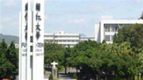 台北,新莊,輔大,心理系,性侵,退學(圖/翻攝自輔仁大學官網)