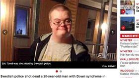 唐氏青年拿玩具槍…竟遭3警亂槍擊斃 瑞典,唐氏症,自閉症,玩具槍,離家,執法不當,擊斃 https://www.expressen.se/nyheter/swedish-police-killed-man-with-down-syndrome-who-carried-a-toy-gun/