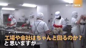 日最爽公司1600