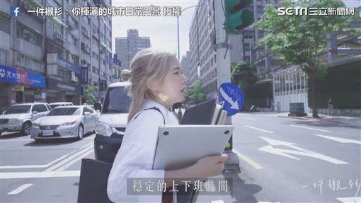 網美插畫家創業