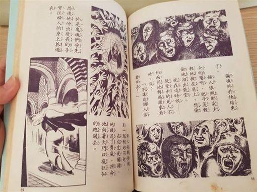 童話故事,虎姑婆,PTT,批踢踢 圖/翻攝自PTT