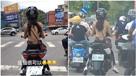 上衣只靠5條線撐…美背女騎士讓網友「母通」 瘋求正面 圖/翻攝自爆廢公社臉書