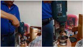 家裡沒磨豆機 他用「電鑽」磨咖啡豆!女兒嚇傻眼 圖/翻攝自爆怨公社臉書