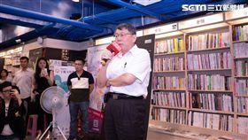 柯文哲台南簽書會 競選辦公室提供