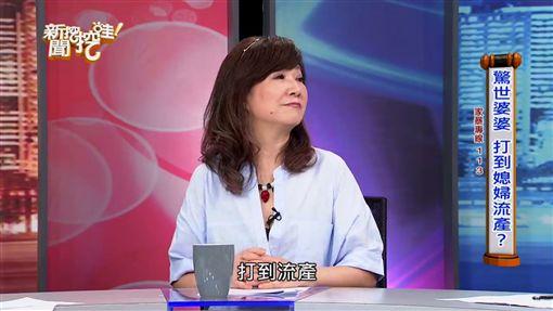 林秋香(圖/翻攝自YOUtUBE)