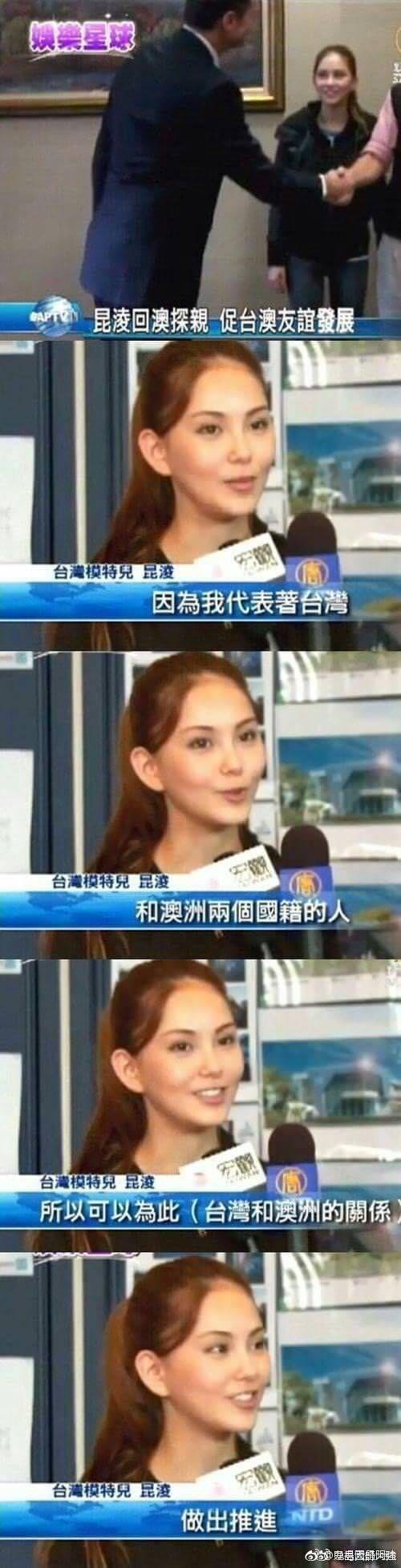 昆凌(圖/翻攝自「鬼島天師阿強」微博)