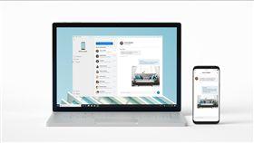 微軟Windows 10 你的手機 your phone 新功能 翻攝網路