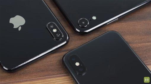 MobileFun,新iPhone,蘋果,愛瘋,iPhone圖/截自影片