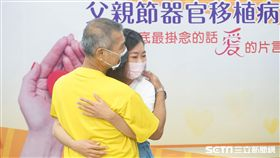 童綜合醫院,父親節,器官移植,器捐,肝臟,B肝,陳進全