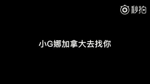 吳亦凡,虎撲,skr,牛刀殺雞,diss(圖/翻攝自微博)