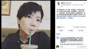 盧凱彤發文 圖/翻攝自臉書