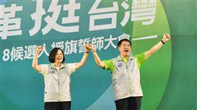 身兼民進黨主席的總統蔡英文今(5)日到台南市舉行授旗儀式。(圖/民進黨提供)
