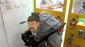 娃娃機,丟棄,娃娃車,正義魔人,提告(圖/翻攝自爆怨公社)