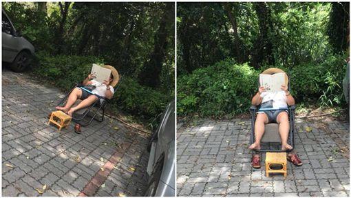 人肉佔位,躺椅,草帽,停車場,地主(圖/翻攝自爆怨公社)