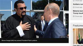 普丁好朋友!史蒂芬席格成俄特別代表 俄羅斯,美國,好萊塢,史蒂芬席格,外交 https://www.bbc.com/news/world-europe-45074380?ocid=socialflow_twitter