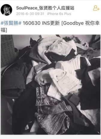 泫雅出道11年首度認愛!網友挖2年前「張賢勝失戀文」(圖/微博)