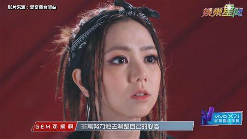 影片來源:愛奇藝台灣站