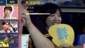學姊登上球場大螢幕。(圖/翻攝自CPBL TV)