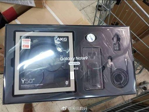 三星,Note 9,車充,手機保護殼,傳輸線,AKG耳機