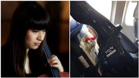 美國航空,種族歧視,大提琴,飛機(圖/翻攝自Jingjing Hu臉書)
